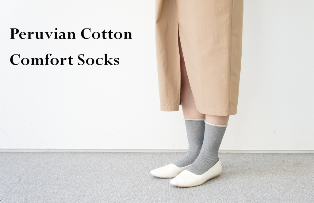 cotton socks_banner2s