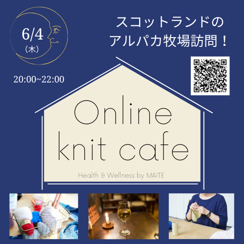 knitcafe june4