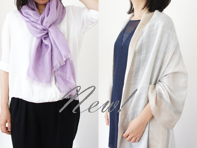 new release_light stole