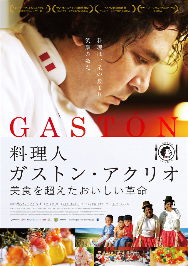 news_xlarge_gaston_201508_02